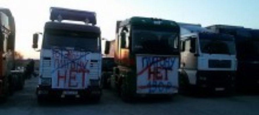 Алтайские дальнобойщики присоединились к стачке