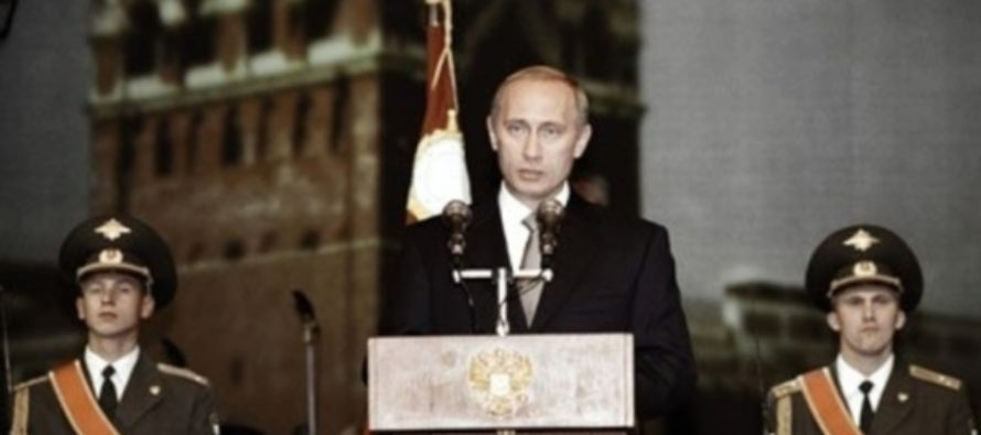 На 17 лет назад: вспоминаем все три инаугурации Владимира Путина. Видео