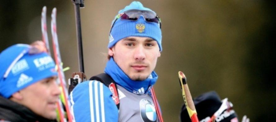 Сборная России по биатлону будет тренироваться в алтайской Белокурихе