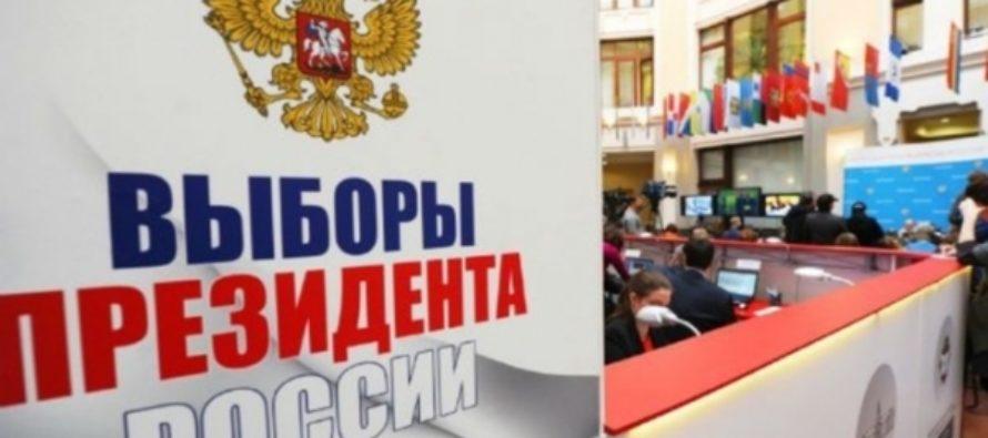 Начало президентской кампании в России намечено на 7-17 декабря