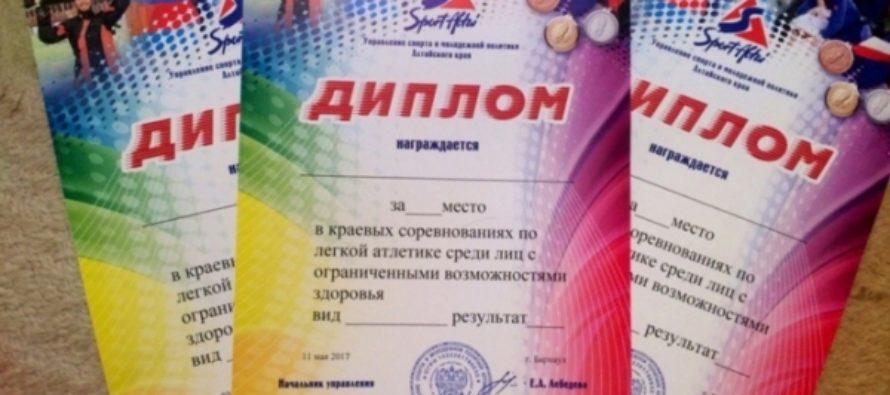 Соревнования для инвалидов в Барнауле обернулись масштабным скандалом