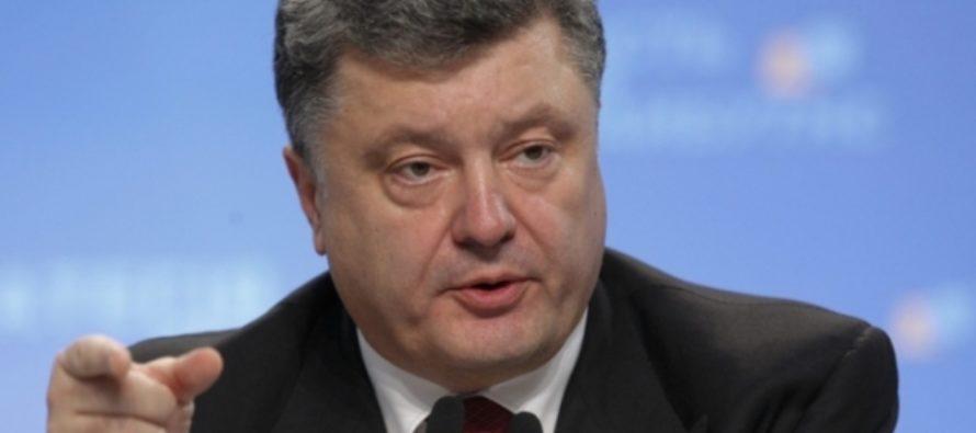 Порошенко назвал безвизовый режим с ЕС окончательным «разводом с Россией»