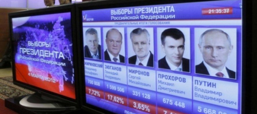 Песков заявил, что Путин не будет обсуждать с оппозицией выборы президента