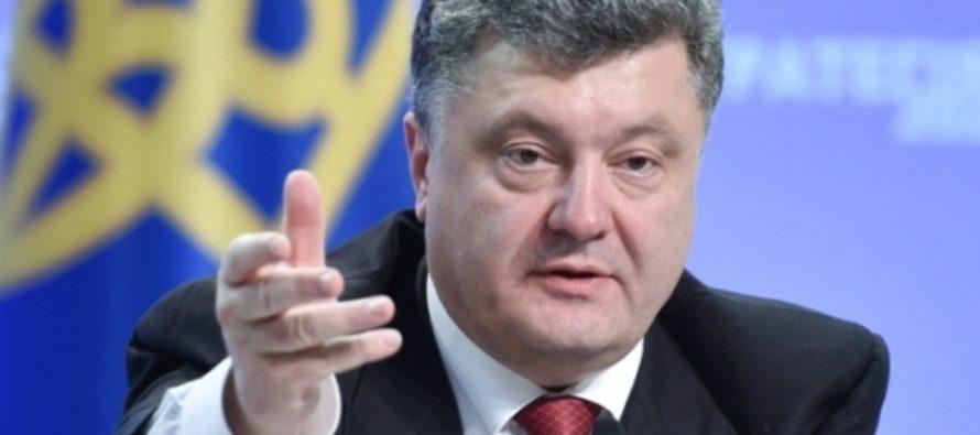 Порошенко заявил о вероятном продлении антироссийских санкций Евросоюза