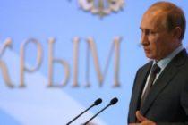 В ГД одобрили перенос выборов президента на день присоединения Крыма