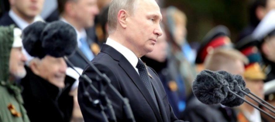 «Не было и не будет силы, которая могла бы покорить наш народ» — Путин