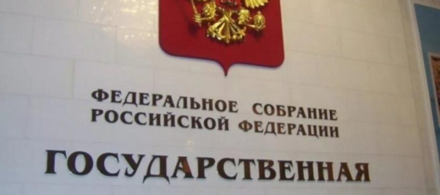 Госдума обретет новый совет по религии и межнациональным отношениям — СМИ