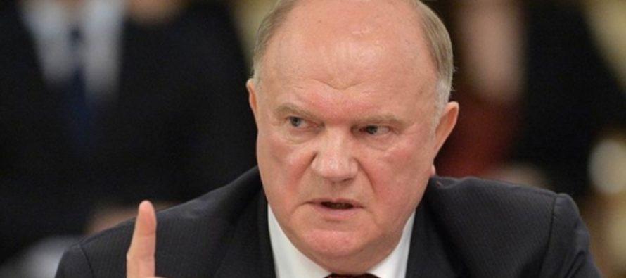 Геннадий Зюганов вновь переизбран председателем КПРФ