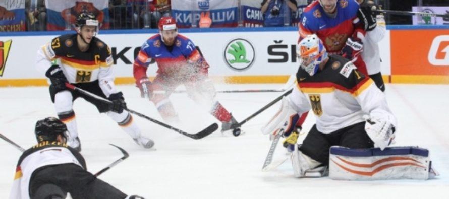 Российские хоккеисты обыграли немецкую сборную накануне 9 мая