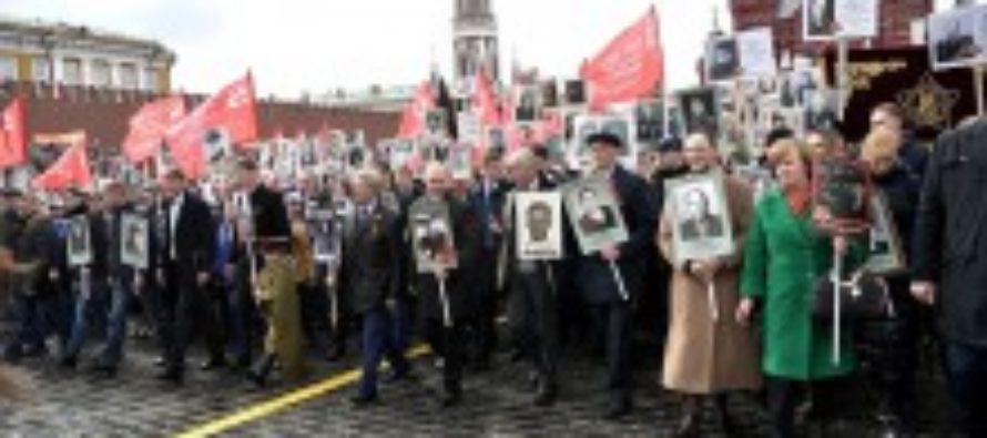 Шествие «Бессмертного полка» объединило 8 млн. россиян