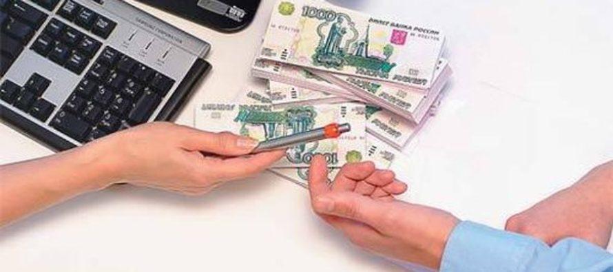 Виды займов и кредитов