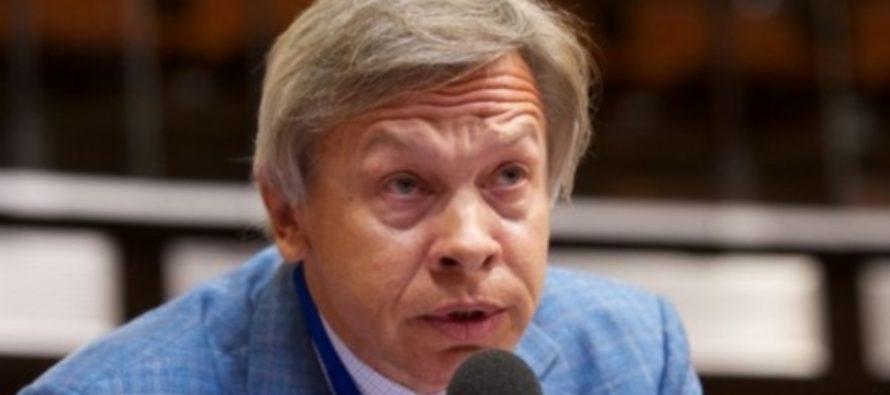 Пушков рассказал, куда идет «украинская модель» выпрашивания денег