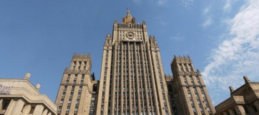 МИД РФ назвал условия нормализации отношений с США