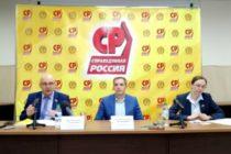 Алтайская «Справедливая Россия» не ждет «грязных» выборов в 2017 году