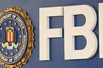 Трамп: Либерман является основным кандидатом на пост директора ФБР