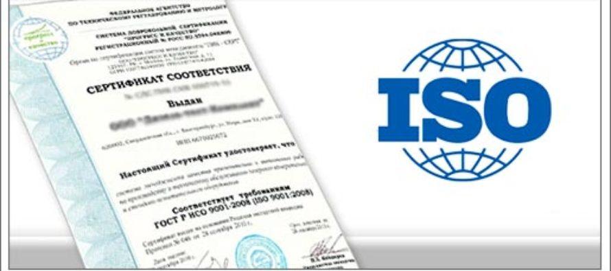 Что из себя представляет сертификация ИСО?
