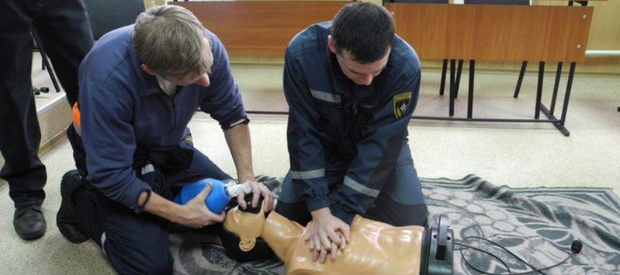 Где можно пройти обучение спасателям?