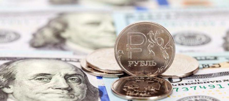 Причины укрепления курса рубля с 2015 по 2016 год