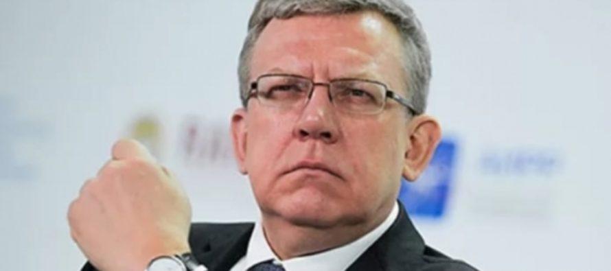 Алексей Кудрин предлагает сократить треть чиновников в России — СМИ