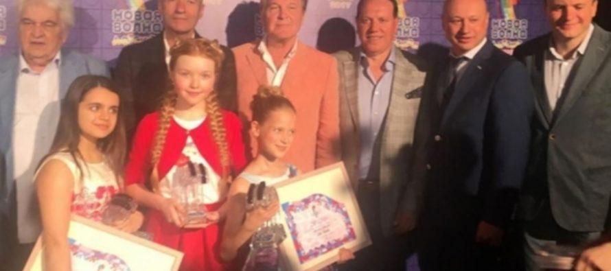 Россия и Армения победили в конкурсе «Детская новая волна»