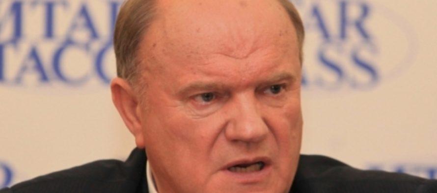 «Стыдно, стыдно, стыдно» – Зюганов об игре России на Кубке конфедераций