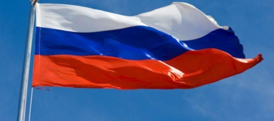 США впервые за 25 лет не поздравили Россию с 12 июня