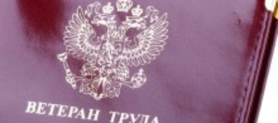 В Алтайском крае на 2603 человека увеличилось число ветеранов труда