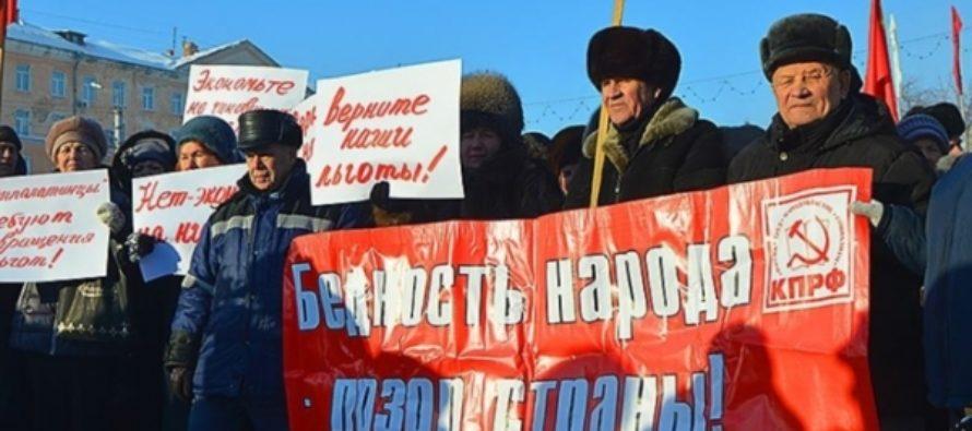 Власти Рубцовска отказали коммунистам в митинге против роста тарифов ЖКХ