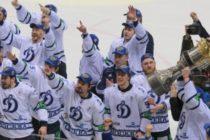 Хоккеисты «Динамо» пожаловались на задолженность по зарплате в 800 млн