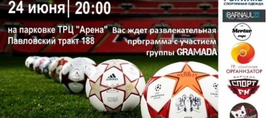 Трансляция матча Россия-Мексика состоится 24 июня на территории ТЦ «Арена»