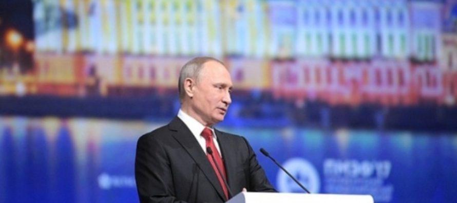 Путин: «Западные коллеги на голову нам сели, ноги свесили и жвачку жуют»