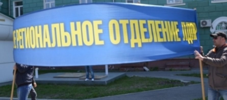 Алтайское отделение ЛДПР 12 июня проведет флеш-моб об ответственности в ЖКХ