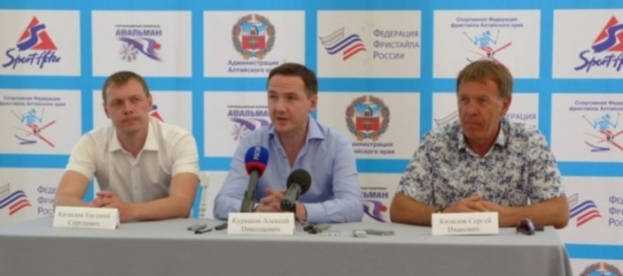 Федерация фристайла планирует открыть горнолыжную трассу в Алтайском крае