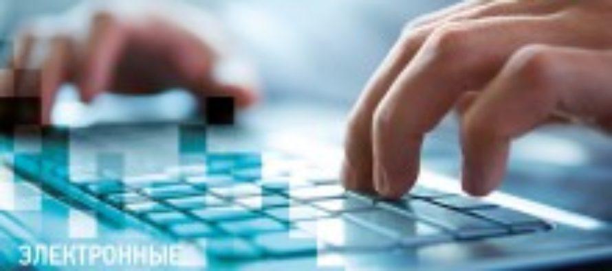 Электронными госуслугами пользуются 700 тыс. жителей Алтайского края