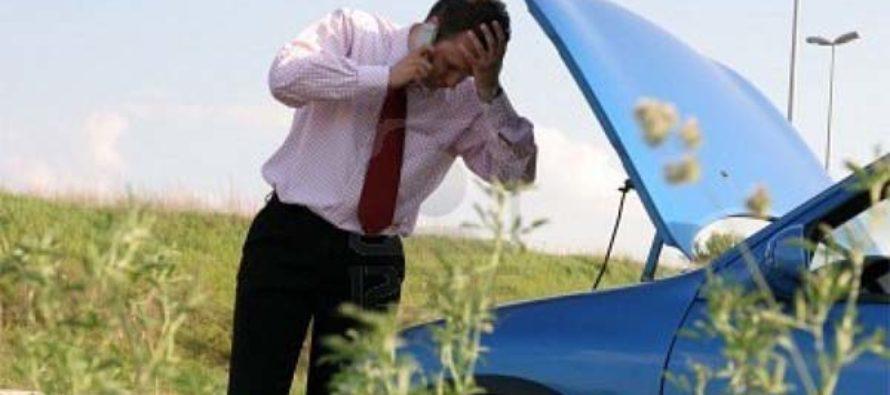 Сломались в поездке на автомобиле: куда обратиться?