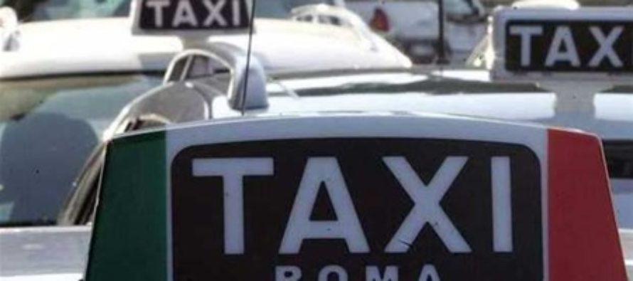 Такси из аэропорта Рима