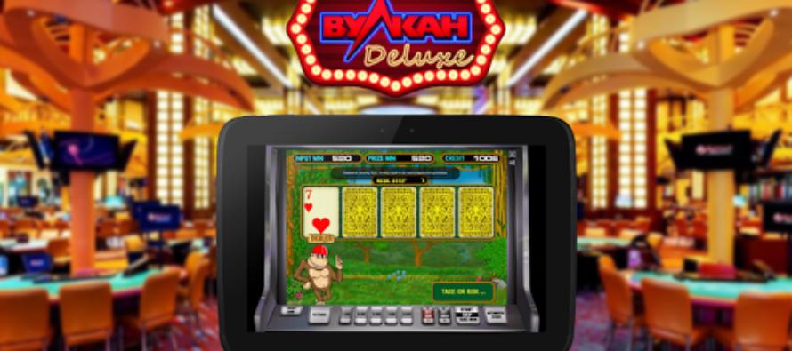 Кто играет в Вулкан казино Делюкс?
