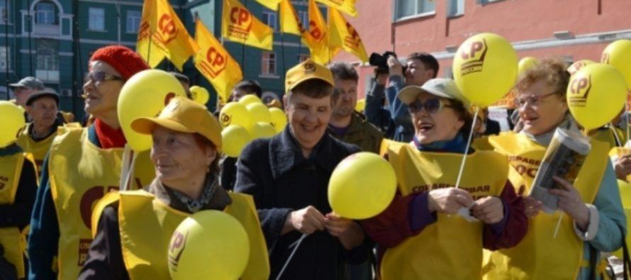 Справороссы выдвинули кандидатов на выборы в Рубцовске