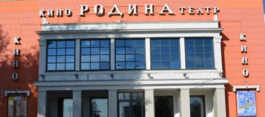 Театр кукол «Сказка» начнет показывать спектакли в «Родине» уже в сентябре