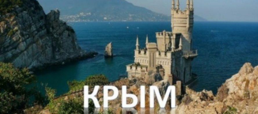 Решение Порошенко изменить статус Крыма прокомментировал Пушков