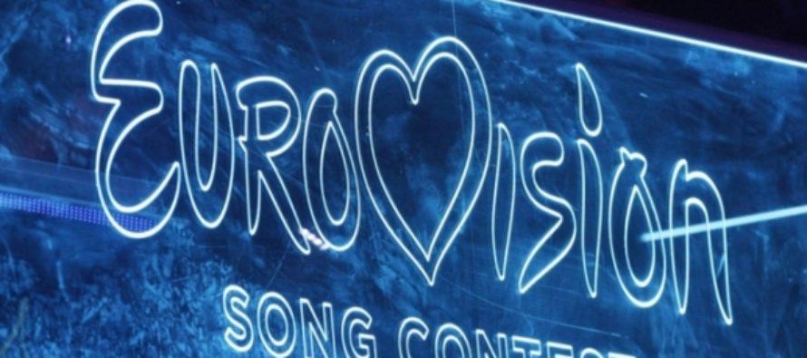 Россию не будут штрафовать за отказ участвовать в «Евровидении» в Киеве