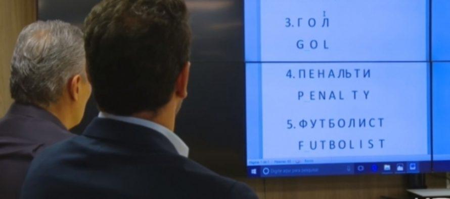 Сборная Бразилии по футболу берет уроки русского языка перед ЧМ-2018