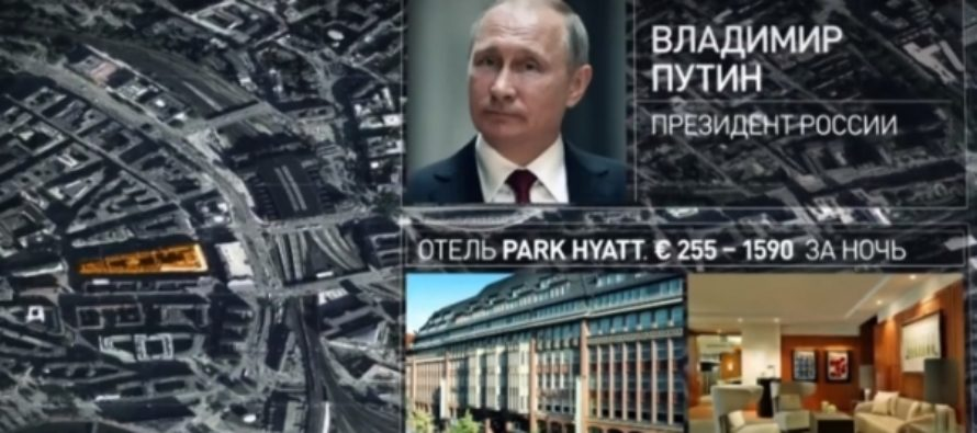 Путин, Меркель, Макрон: где будут жить мировые лидеры во время саммита G20