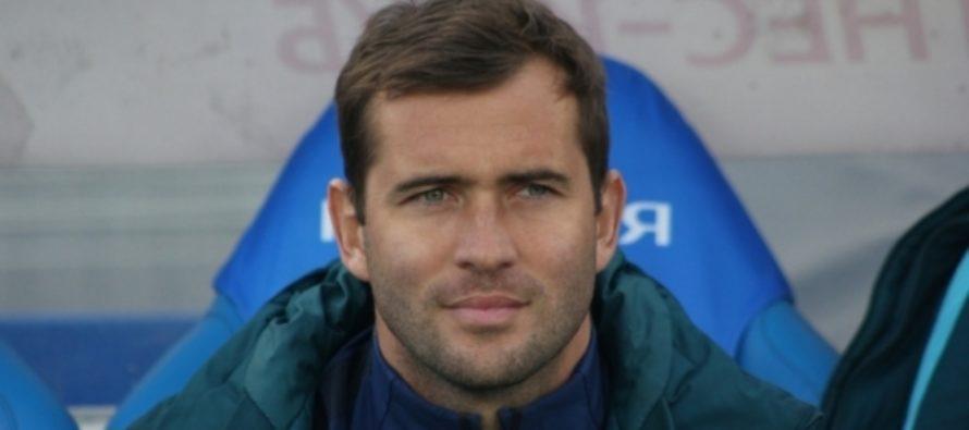Футболист Александр Кержаков завершил спортивную карьеру