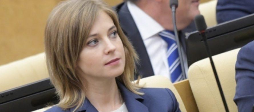 Алтайский думец поддержал Поклонскую в борьбе с фильмом «Матильда»