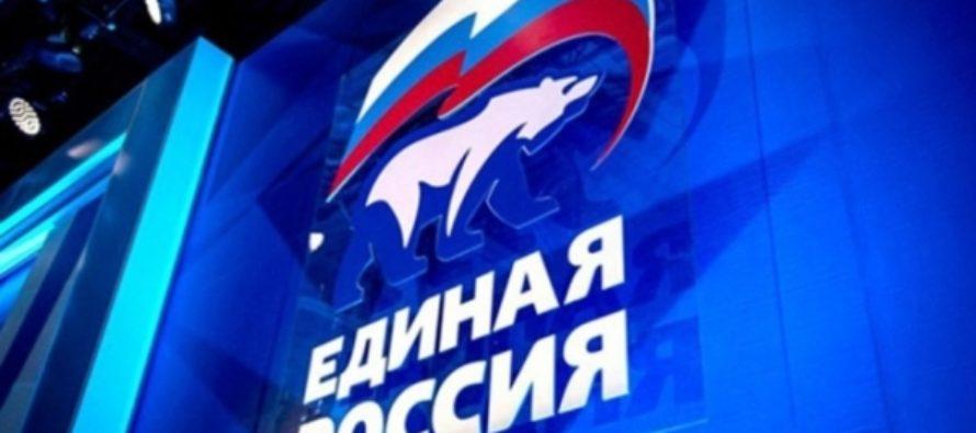 Бийские единороссы выдвинули кандидатов в депутаты гордумы
