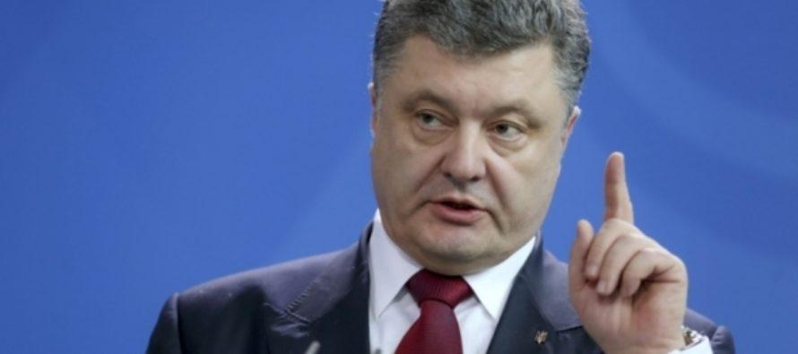 Порошенко поручил изменить в украинской Конституции статус Крыма