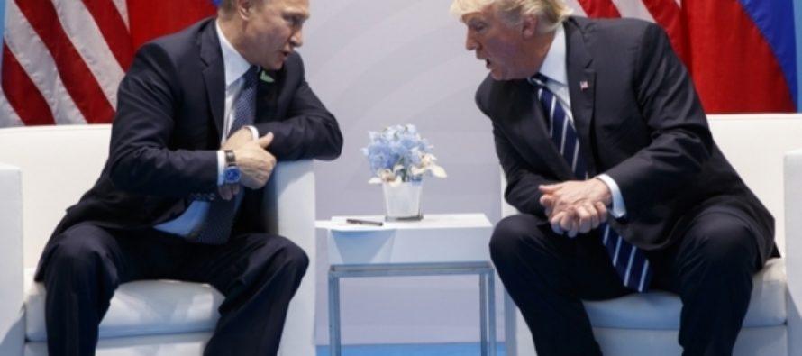 Трамп опроверг создание рабочей группы РФ и США по кибербезопасности
