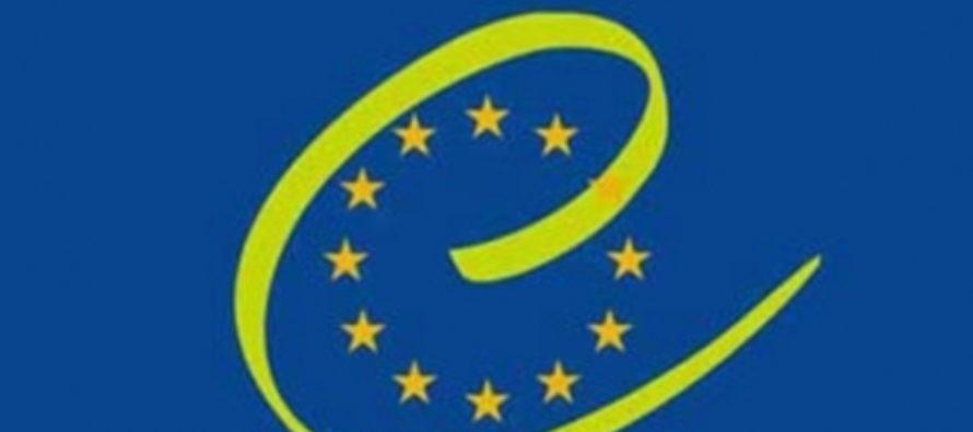 Россия приостановила уплату взносов в бюджет Совета Европы
