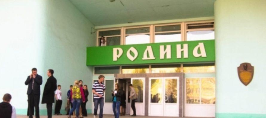 Драмтеатр и молодежный центр в Бийске начали ремонтировать за 30 миллионов